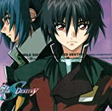 Mobile Suit Gundam Seed Destiny: Original Soundtrack Vol. 1