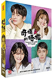 Amazon com: Suspicious Partner (K-Drama w  English Sub): Ji