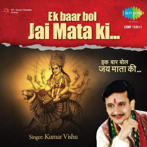 Amazon.com: Maa Se Apna Good Luck Lele: Ravi Chopra Kumar