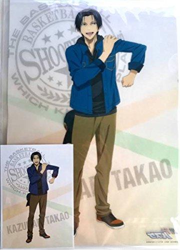 黒子のバスケ一番くじクリアファイル&キャラマイド高尾和成ブロマイド私服の商品画像