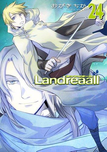 Landreaall 24 (IDコミックス ZERO-SUMコミックス)