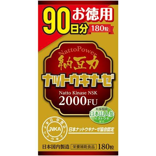 納豆力ナットウキナーゼお徳用90日分 180粒 B00W0VE0EE