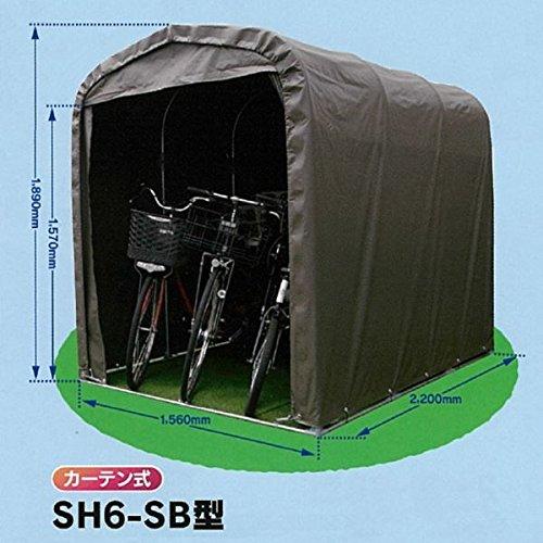 自転車置き場 南栄工業 サイクルハウス SH6-SB型 本体セット 『DIY向け テント生地 家庭用 サイクルポート 屋根』 B072X7M75Y 29000
