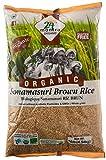 Organic Brown Sonamasoori Rice - 10 Lbs