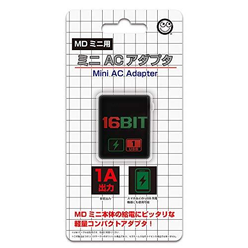 AC Adapter for Mega Drive Mini [Japan