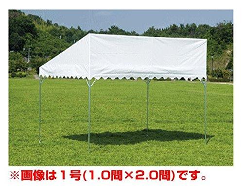 模擬店/イベント用テント 岸工業 テント ブルドック片ながれ 3号(2.67×5.30m) B00NUSQUN0