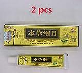 Psoriasis Treatment Cream Eczema Pruritus CEZUBEM Ointment Dermatitis High Quality Chinese Herbal Eczema 2pcs