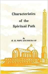 pope shenouda iii books pdf