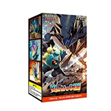 "Pokemon cards Sun & Moon ""Darkness that swallowed light"" Booster Box (30 pack) / Korean Ver"