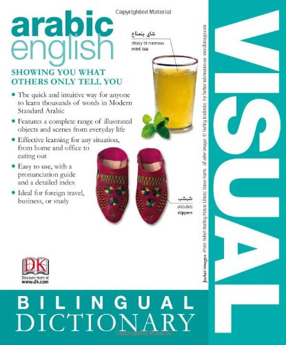 Arabic English Dictionary Pdf