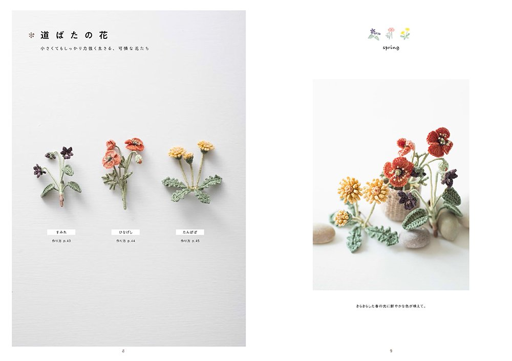 Japanese Book Wild Flower Corsages made with crochet and embroidery threads