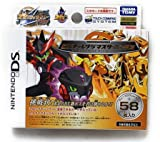 Japan Import Mega Man Star Force Tribe DX Challenge master box wave command card 58 pieces