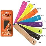 KT TAPE PRO ケーティー テープ プロ キネシオロジーテープ パウチタイプ(ジップ加工) 5枚入り