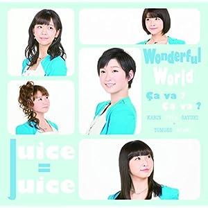 Wonderful World/Ça va ? Ça va ?(サヴァサヴァ)【初回生産限定盤A】