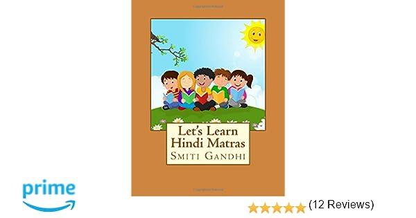 Let's Learn Hindi Matras (Hindi Edition): Smiti Gandhi ...