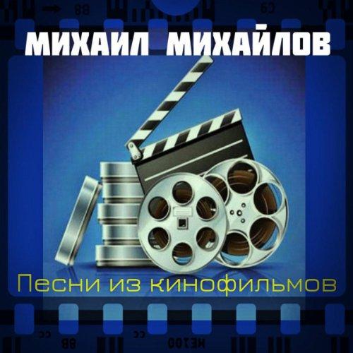 (I Stand At The Rail Stop(duet with Lyuba Belogortseva))
