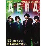 AERA 2021年 3/15号
