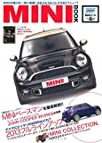 MINIの本―新着モデルミニペースマンを徹底解剖!! (Gakken Mook ル・ボラン車種別徹底ガイド)