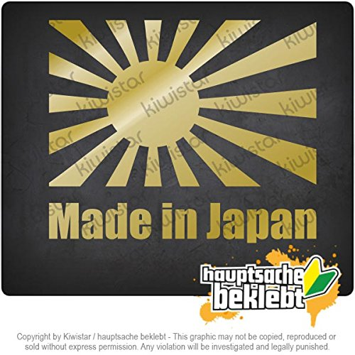 Made in Japan / flag 5,1