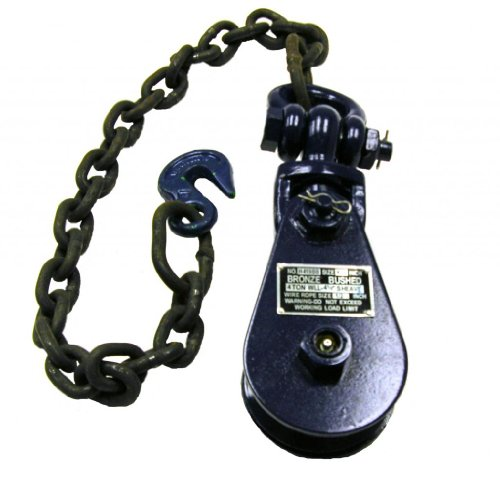 BA Products 6I-4TSW30 4 Ton Snatch Block with Chain ()