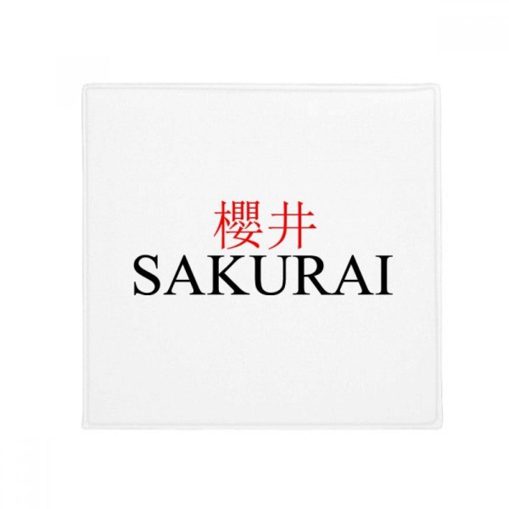 DIYthinker Shkurai Japaness City Name Red Sun Flag Anti-Slip Floor Pet Mat Square Home Kitchen Door 80Cm Gift
