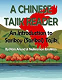 A Chinese Tajik Reader : An Introduction to Sarikoy (Sarikol) Tajik, Arlund, Pam and Ibrukhim, Neikramon, 0615894542