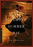A Brighter Summer Day (The Criterion Collection)