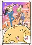 ポヨポヨ観察日記2 ポヨポヨぬいぐるみディスクケース付特装版 [DVD]