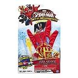 Marvel Ultimate SpiderMan Web Warriors Iron Spider Web Slingers Blaster
