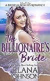 The Billionaire's Bride: Clean Beach Romance (Brides & Beaches Romance Book 2)