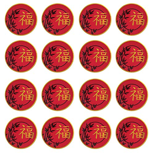 Chinese Paper Plates (Beistle 53531 Asian Plates, 16 Piece, 9