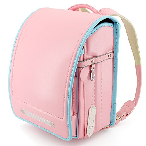 Ransel Randoseru Semi-automatic Japanese school bags for girls Senior PU leather Large capacity light weight Rain Cover(Pink)