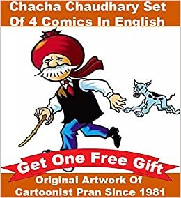 Buy Chacha Chaudhary Comics Set of 4 Books in English + Free Gift