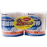リーダー 抗菌綿棒 200本入×2個パック