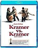 クレイマー、クレイマー [SPE BEST] [Blu-ray]