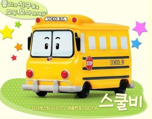 Robocar Poli - School Bi (diecasting - not transformers) (Transformer School Bus)