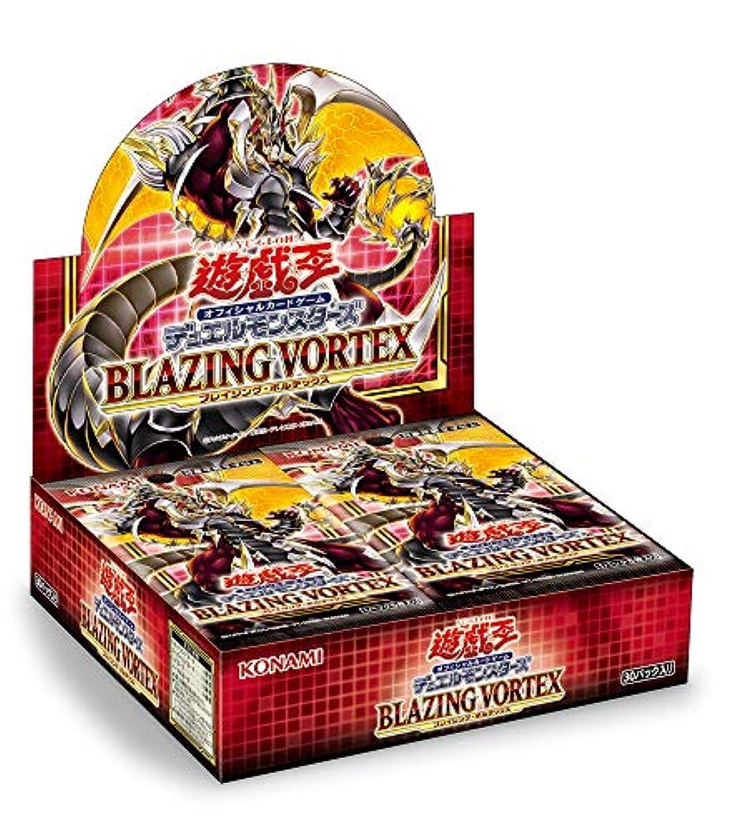 [해외] 코나미 디지털 엔터테인먼트 유희왕OCG듀얼 몬스터의 BLAZING VORTEX BOX(첫회 생산 한정판)(+1보너스 팩 동봉) CG1702