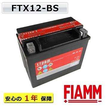 batterie moto ftx12-bs