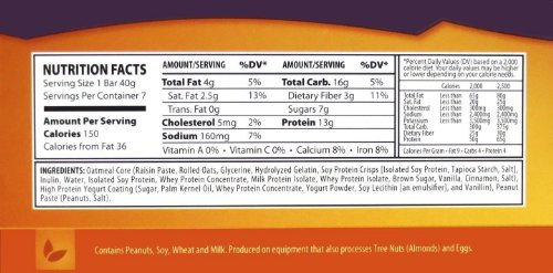 NutriWise - Oatmeal Diet Protein Bars (7 bars)