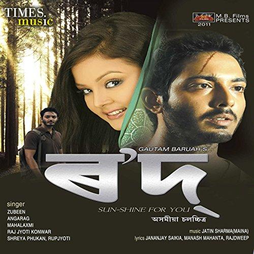 rodor sithi full movie free download