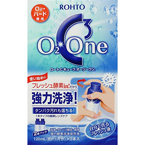 Japanese Eye Care Rhoto C Cube Otsu one 120ml × 2 this by Roth C cube