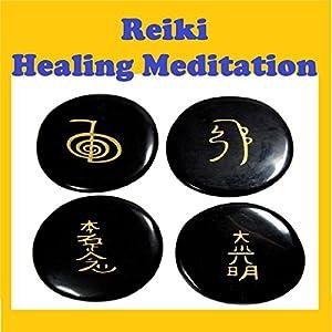Reiki - Healing Guided Meditation Speech