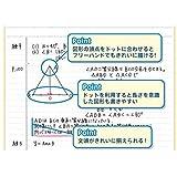 Kokuyo Campus Notebooks Semi-B5 Pre-Dotted, 6 mm