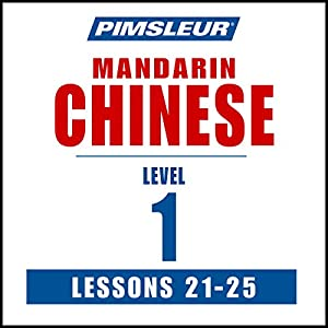 Chinese (Mandarin) Level 1 Lessons 21-25 Speech