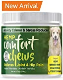 Calming Treats for Dogs with Hemp Chews for Dog Anxiety Separation Anxiety for Dogs Hip and Joint Pain Relief for Dogs Hemp Oil for Pets Organic Dog Treats Organic Ginger Treats Made in The USA