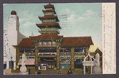 Dreamland Island Coney (Japanese Café Dreamland Coney Island NY undivided back postcard 1907)