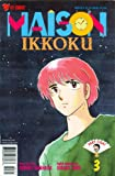 Maison Ikkoku Part 8 No. 3 (Stars in Your Eyes)