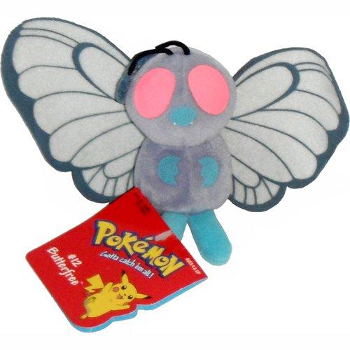 - BUTTERFREE Pokemon Beanie Plush - PINK EYES - NO WHITE