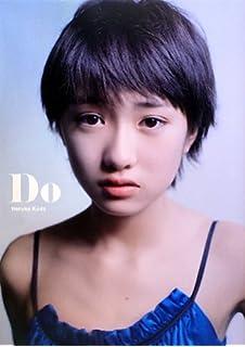 Amazon | Simple [DVD] | 工藤遥...