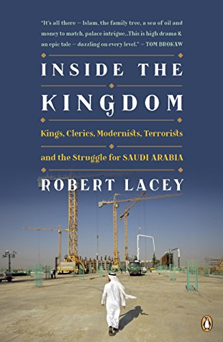 Amazon inside the kingdom kings clerics modernists inside the kingdom kings clerics modernists terrorists and the struggle for audible sample fandeluxe Images